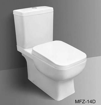 Keramické WC LUND-14D